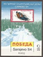 BULGARIA 1983 - Yvert #H112A - MNH ** - Hojas Bloque
