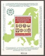 BULGARIA 1982 - Yvert #H110A - MNH ** - Bulgaria