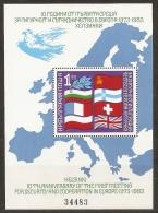 BULGARIA 1982 - Yvert #H109A - MNH ** - Bulgaria