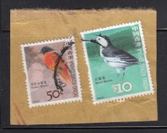 Hong Kong Used Scott #1231, #1241 On Piece 50c Scarlet Minivet, $10 White Wagtail - Birds - Oblitérés