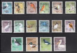Hong Kong MNH Scott #1231- #1244 Set Of 16 Birds - Neufs