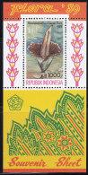 1480. Indonesia, 1989, Flowers, Block, MNH - Indonésie