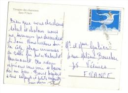 Timbre Tunisie Annulation Griffe Chalette Sur Loing - Tunisie (1956-...)