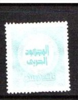 War Tax - Bahrain (1965-...)
