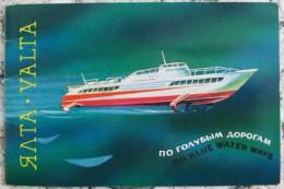 UKRAINE-YALTA-m.s. FRITZ HECKERT,YALTINETZ,STRELA- 1,SIMEIZ... - Nautical Charts