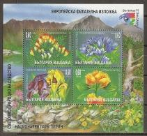 FLORES - BULGARIA 1999 - Yvert #H194A - MNH ** - Plants