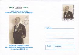 GEORGE MATHEESCU-SINAIA, EFIRO,1998,COVER STATIONERY,ENTIERS  POSTAUX,UNUSED, ROMANIA - Celebrità