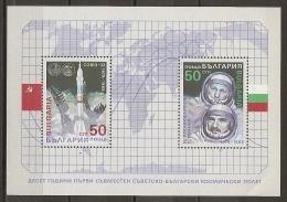 ESPACIO - BULGARIA 1989 - Yvert #H159 - MNH ** - Espacio