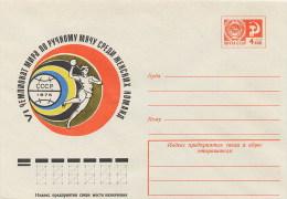 RUSSIA  -  Intero Postale   -    PALLAMANO   -   HANDBALL - Pallamano