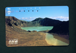 JAPAN - Magnetic Phonecard As Scan (250-374) - Japon