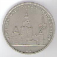 RUSSIA 1 ROUBLE 1980 - Russia