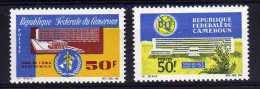 Cameroon - 1966 - UN Agency Buildings - MH - Cameroun (1960-...)