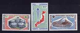 "Cameroon - 1970 - ""Expo 70"" World's Fair Osaka - MH - Cameroun (1960-...)"