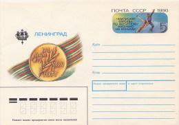 RUSSIA    -   INTERO POSTALE  -     PATTINAGGIO  ARTISTICO  SU  GHIACCIO - Pattinaggio Artistico