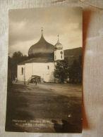 Czech Rep. - Bohemia - Böhmerwald - Gifenstein Kirche -foto Wolf -Krummau 105237 - República Checa