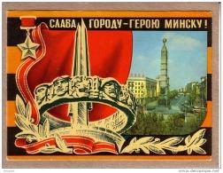 BIELORUSSIE - BELARUS - CPM - MINSK - éditeur ? - Belarus