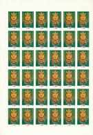 TURKMENISTAN - 1992 - Mi 1 - TREASURE OF NATIONAL MUSEUM - FULL SHEET - MNH ** - Turkmenistan