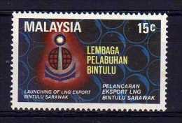 Malaysia - 1983 - Export Of Liquified Natural Gas (Perf 13½) - MH - Malaysia (1964-...)