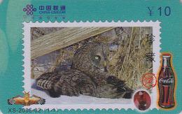 Télécarte Chine - Oiseau HIBOU Chouette - OWL Bird Stamp Phonecard - EULE Telefonkarte & COCA COLA - 2300 - Eulenvögel
