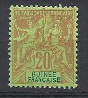 GUINEE  TYPE GROUPE  N� 7    NEUF* TTB CENTRAGE PARFAIT