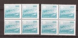 1986-89 X 2176 D JUGOSLAVIJA POSTA DEFINITIVE SHIP NAVE PERF-12 1-2 RRR Yellow Paper - White Paper MNH - Post