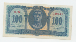 Greece 100 Drachmai 1950 AUNC CRISP Banknote P 324a 324 A - Greece