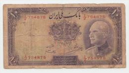 Iran 10 Rials 1937 G-VG  P 33b (No PayPal For This Item) - Iran