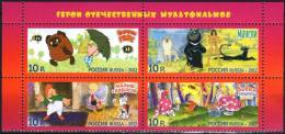 Russia 2012 4  V MNH Dessins Animés Soviétiques Soviet Cartoons - Cinema