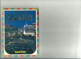 Nagoya Industrial Tourist City ( 16 Views ) - - - -  Post 4,00 EUR Total : 10 EUR !!! - Nagoya