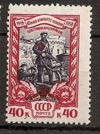 Russia Soviet Union RUSSIE URSS 1958 Revolution MNH - 1923-1991 USSR