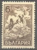 £9 - BULGARIE N° 481 - NEUF - Unused Stamps