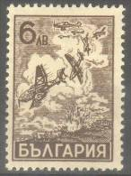 £9 - BULGARIE N° 481 - NEUF - 1879-08 Principauté