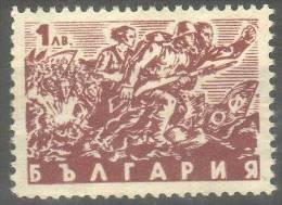 £9 - BULGARIE N° 497 - NEUF - Unused Stamps