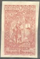 £9 - ARMENIE N° 114 - NEUF - Arménie