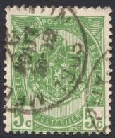 Belgium,  5 C. 1893, Sc # 64, Mi # 52, Used (2) - 1893-1907 Coat Of Arms