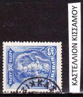 CRETE 1905 Second Issue Of The Cretan State 25 L. Blue Vl. 29 ΚΑΣΤΕΛΛΙ (ΚΙΣΣΑΜΟΥ) - Kreta