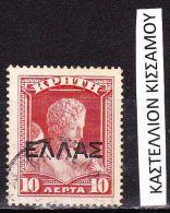 CRETE 1909 /1910 Cretan State 10 L. Red Overprinted With Large ELLAS Vl. 81 ΚΑΣΤΕΛΛΙ (ΚΙΣΣΑΜΟΥ) - Kreta