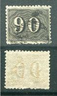 BRÉSIL/BRAZIL 1866 BEAU 90c Noir (dent 13,5) N°15B - Sc#47  Cote 225,00€ - Used Stamps