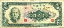 TAIWAN 100 YUAN  GREEN MAN FRONT BUILDING BACK  DATED(?)1964 AVF P1977 READ DESCRIPTION!! - Taiwan
