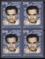 India MNH 2008, Block Of 4, Buddhadeva Bose, Writer, Educationalist, - Blocks & Kleinbögen