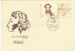 Russia USSR 1987 FDC 150th Death Anniversary Of Alexander Sergeyevich Pushkin, Writer Poet - 1923-1991 URSS