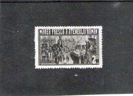 Vignettes Pour   GRANDE FRESQUE DE LA   Athenaeum  ROMAN - Viñetas De Franqueo (ATM/Frama)