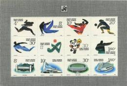 China 1990 J172m Asian Games Beijing Stamps S/s Sport Race Gymnastics Volleyball Shooting Swimming Wushu Track - Gymnastics
