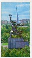 RUSSIA - AK 157756 Moscow - Rusia