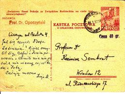 POLAND 1957 Postcard Fi Cp137 Used - Ganzsachen