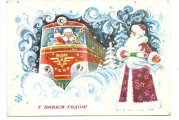 "RUSSIA  CCCP  POSTCARD - TRAIN In SIBIR - ""BAM"" + SANTA CLAUS  1977 Year Used   (lot - 2013 - 710) - Nouvel An"