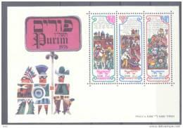 X ISRAEL ISTRAELE FOGLIETTO PURIM 1976 COME NUOVO - Militaria