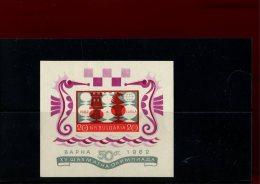 219 335 418 bulgaria schaken    posttfris mint never hinged postfrisch ohne falz  yvert bf 9