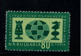 219 335 716 schaken bulgaria   posttfris mint never hinged postfrisch ohne falz  yvert 1015