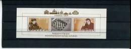 219 338 320 schaken suriname  posttfris mint never hinged postfrisch ohne falz  bf 43